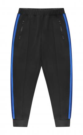 Crop Track Pants