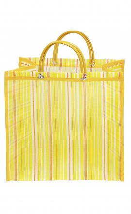 Summer Bag Yellow