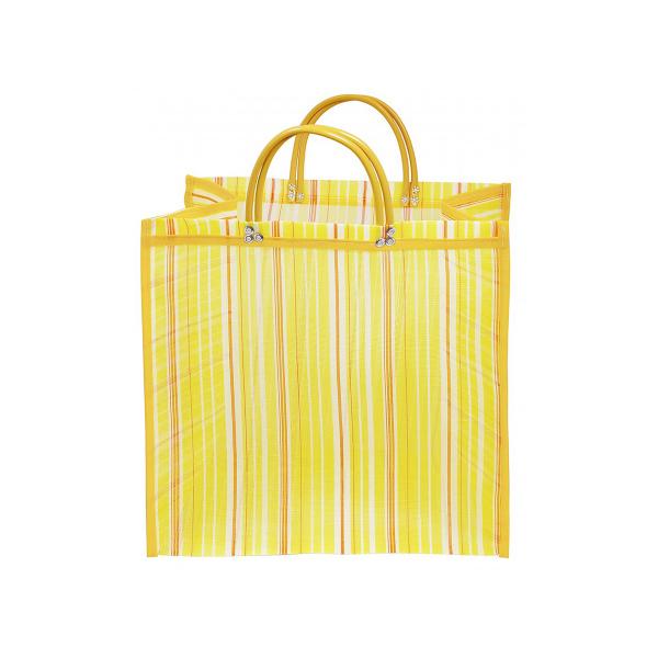 Summer Bag Yellow